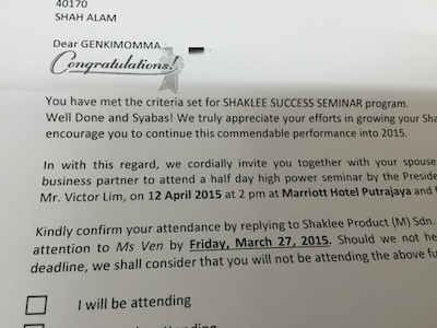 shaklee-success-seminar-genkimomma