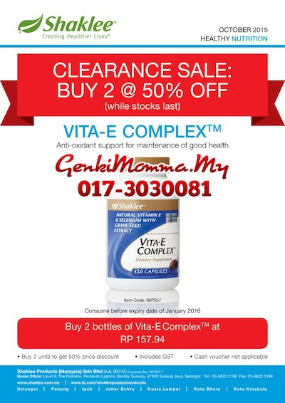 clearance-sale-vitamin-e