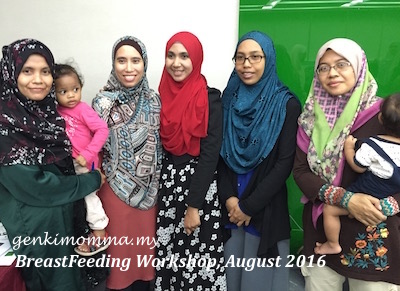 breastfeeding-workshop-genkimomma-drnurzarina