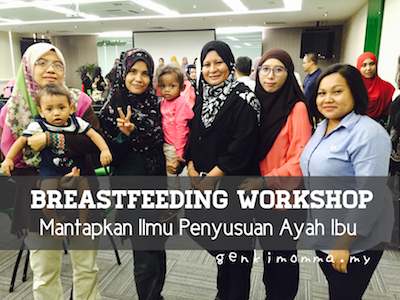 breastfeeding-workshop-genkimomma-group